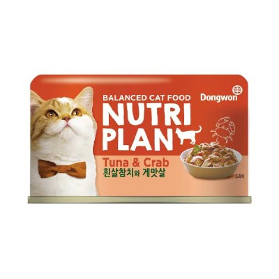 뉴트리플랜 흰살참치&게맛살 캔 160g_(3276248)