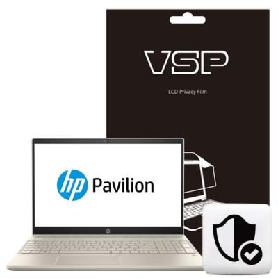VSP HP 파빌리온 15-cs1049TX 정보보호+전신 외부보호필름 2매