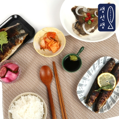 3분만에 즐기는 생선요리 3종 (고등어, 가자미, 꽁치)