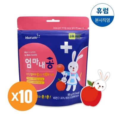 [휴럼] 엄마내공 사과맛 젤리 10봉 비타민C 비타민D_(1161771)