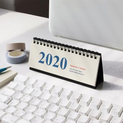 2020 시그니쳐 데스크 캘린더 (모니터 달력)