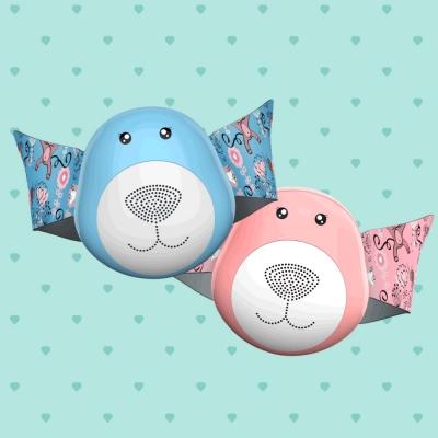 BLONE 영유아용 공기청정 마스크