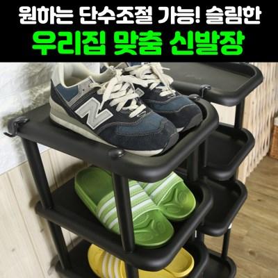 클래식 신발장 현관 신발 정리대 조립식 수납 선반_(1471579)