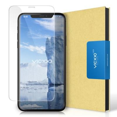 아이폰11 프로 맥스 2.5CX 강화유리 액정보호 필름 2매