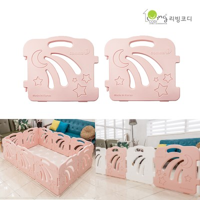 콤마아이 베이비룸 2p 핑크 아기안전펜스