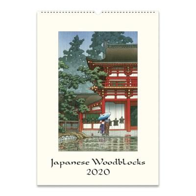 2020 카발리니 캘린더 Japanese Woodblocks