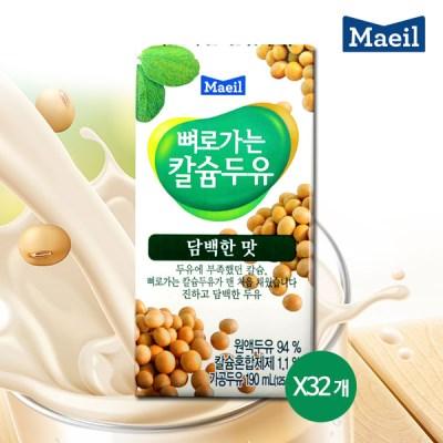 [매일유업] 뼈로가는 칼슘두유 담백한맛 190mlx32개입_(10633387)