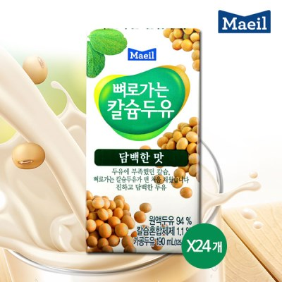 [매일유업] 뼈로가는 칼슘두유 담백한맛 190mlx24개입_(10633385)