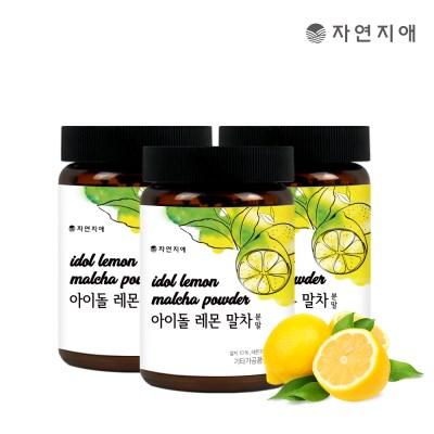 자연지애 아이돌 레몬말차분말 150gX3_(2727725)