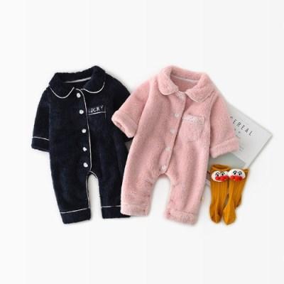 돌핀웨일 럭키 수면아기잠옷(66~90cm)