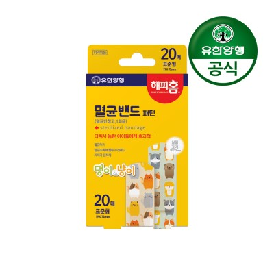 [유한양행]해피홈 캐릭터 멸균밴드(표준형) 20매입_(2155869)