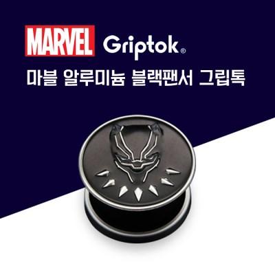 마블정품 메탈그립톡 휴대폰 스마트링시즌2 블랙팬서