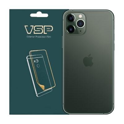 VSP 아이폰11 프로 무광 전신보호필름 2매