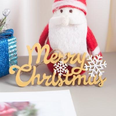 우드투톤글자 15x6cm 크리스마스 장식 트리 TROMCG_(1577568)