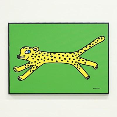 굴리굴리포스터 / Jump Jump Chita (022)