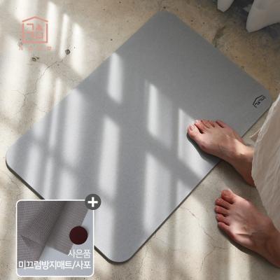 욕실 인테리어 규조토 발매트 미끄럼방지 논슬립패드+사포증정