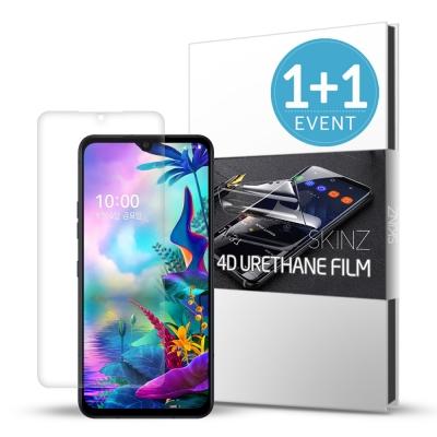 스킨즈 LG V50S 우레탄 풀커버 액정보호 필름 (2장)_(901095594)