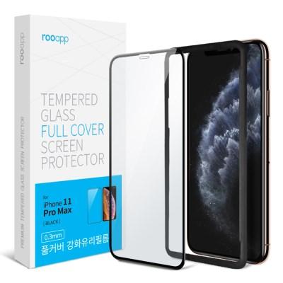 아이폰11 PRO MAX 풀커버 강화유리 필름