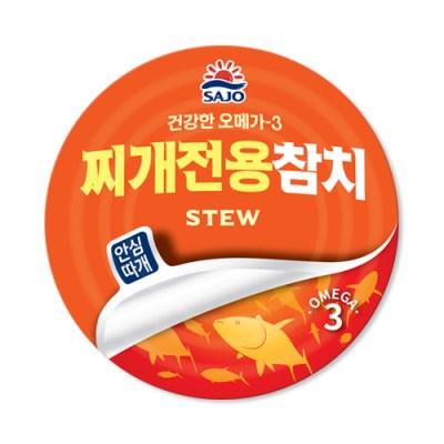 사조 안심따개찌개전용참치150gx12캔