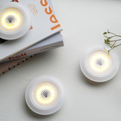 LED 에그라이트 무드등(노란불)