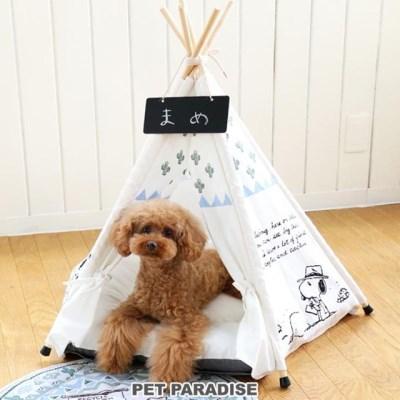 스누피 캠핑 텐트 하우스_(2074925)