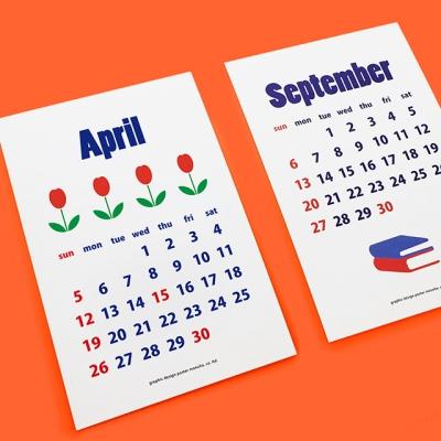 2020년 달력 엽서세트 15매 M 유니크 엽서 포스트카드