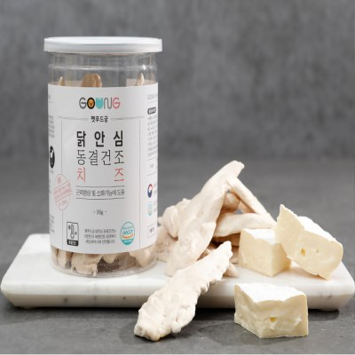 펫푸드궁 대용량 닭안심 동결건조 치즈