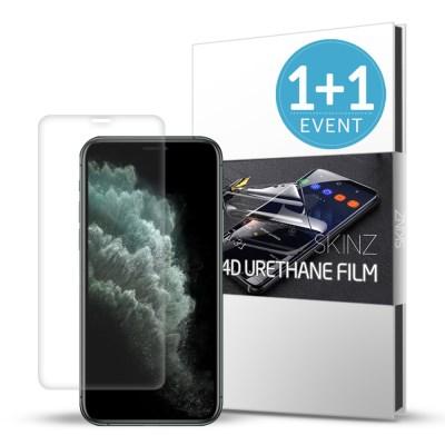 스킨즈 아이폰11 우레탄 풀커버 액정보호 필름 (2장)_(901098874)