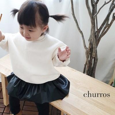 츄) 가죽 밍크 아동 치렝스