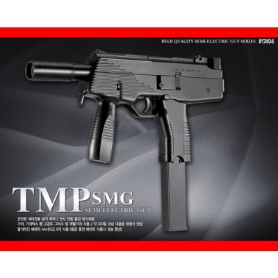 아카데미 TMP SMG 전동건-17404 서바이벌 비비탄총