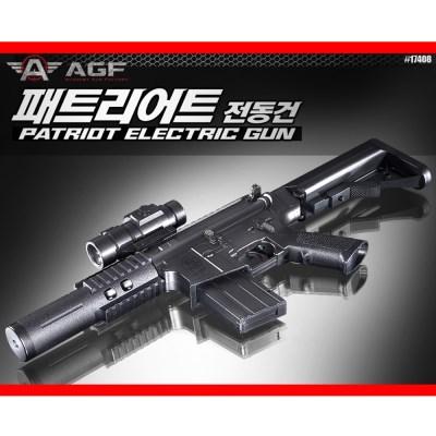 아카데미 M4 패트리어트 전동건-17408 비비탄총