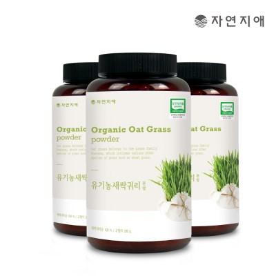 자연지애 유기농 새싹귀리분말 280gX3_(2760139)