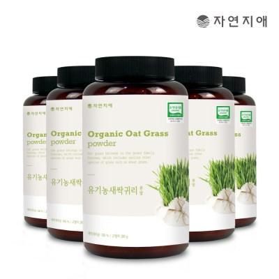 자연지애 유기농 새싹귀리분말 280gX5_(2760138)