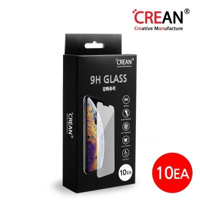 크레앙 아이폰11(XI) 프로맥스 9H 강화유리  10매_(1599530)