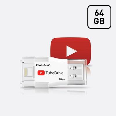 포토패스트 튜브드라이브 TubeDrive 64GB 아이폰 백업