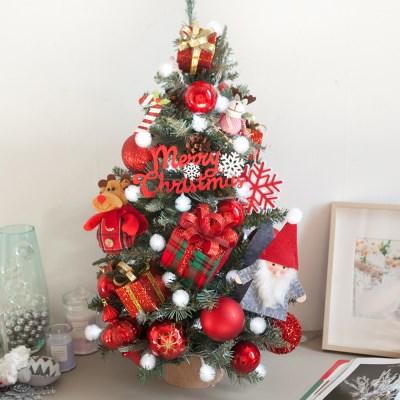 베이비산타가방그레이 트리 75cmP 크리스마스 TRHMES_(1600111)