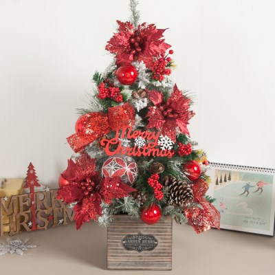 리파인포인베리트리철재화분 75cmP 크리스마스 TRHMES_(1600109)
