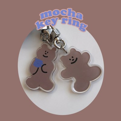 [뮤즈무드] mocha key ring (키링)
