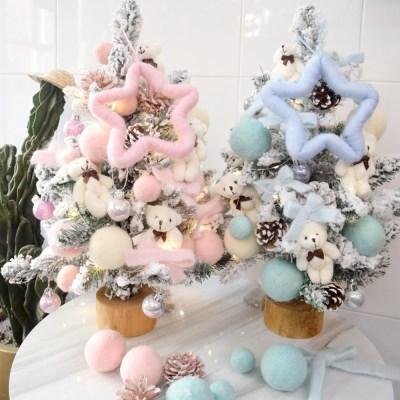 크리스마스트리 귀여운곰돌이