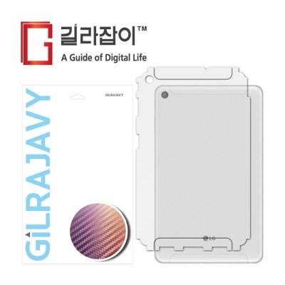 LG G패드5 10.1 카본(퍼플골드) 외부보호필름 2매