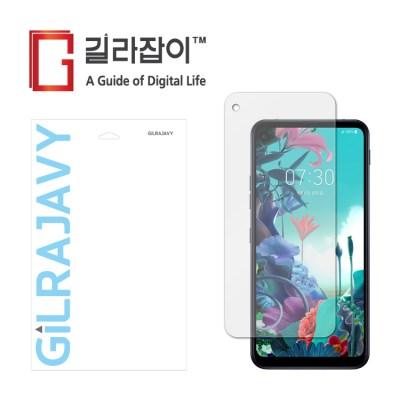 LG Q70 리포비아H 고경도 액정보호필름 2매 (후면필름 1매 증정)