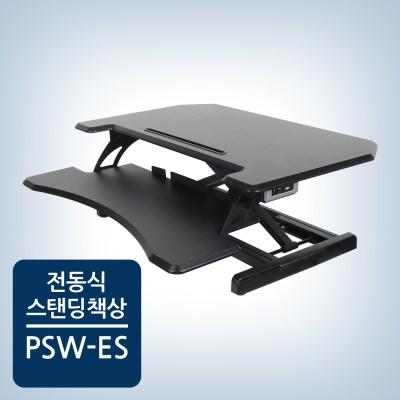 [카멜마운트] 싱글형 전동식 스탠딩 책상 PSW-ES