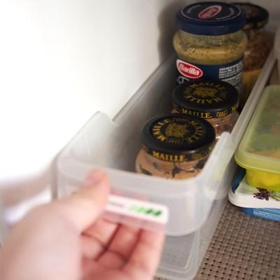 냉장고 정리트레이 (소스병정리, 수납) ver.1
