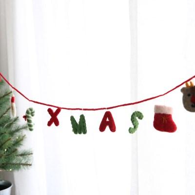크리스마스 장식 소품 양모 펠트 가랜드 - 막스(MARKS)