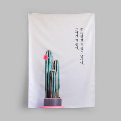 자석형 패브릭포스터 평범한하루 가리개커튼L