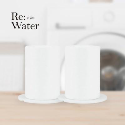 바스템 리워터 녹물 멀티필터 (소) 교체필터 2P
