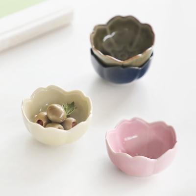 벚꽃 미니볼 4color 택1
