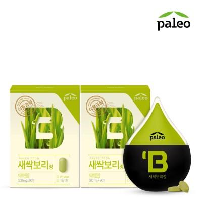 [팔레오] 새싹보리정 3통 (500mg x 90정)