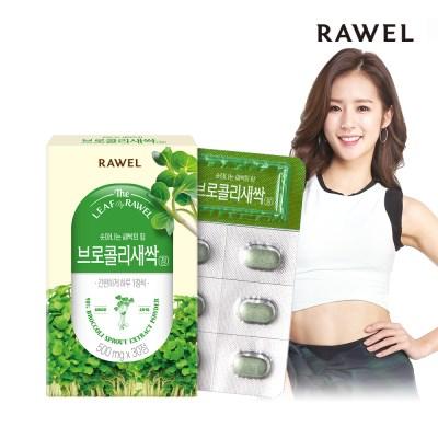 [로엘] 브로콜리새싹정 1통(500mg x 30)