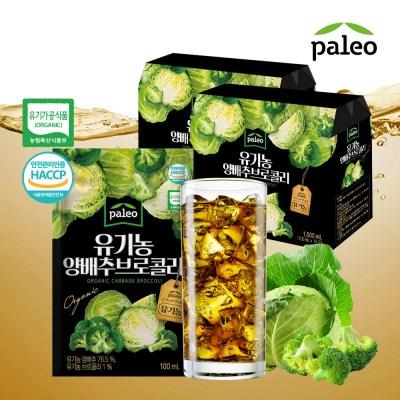 [팔레오] 유기농 양배추브로콜리즙 (100mlx30포) 2박스